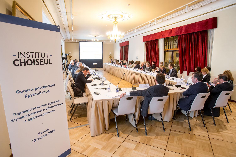 """Table-ronde franco-russe """"Partenariat pour la santé : améliorer la prise de décision en santé et l'offre de soins"""""""