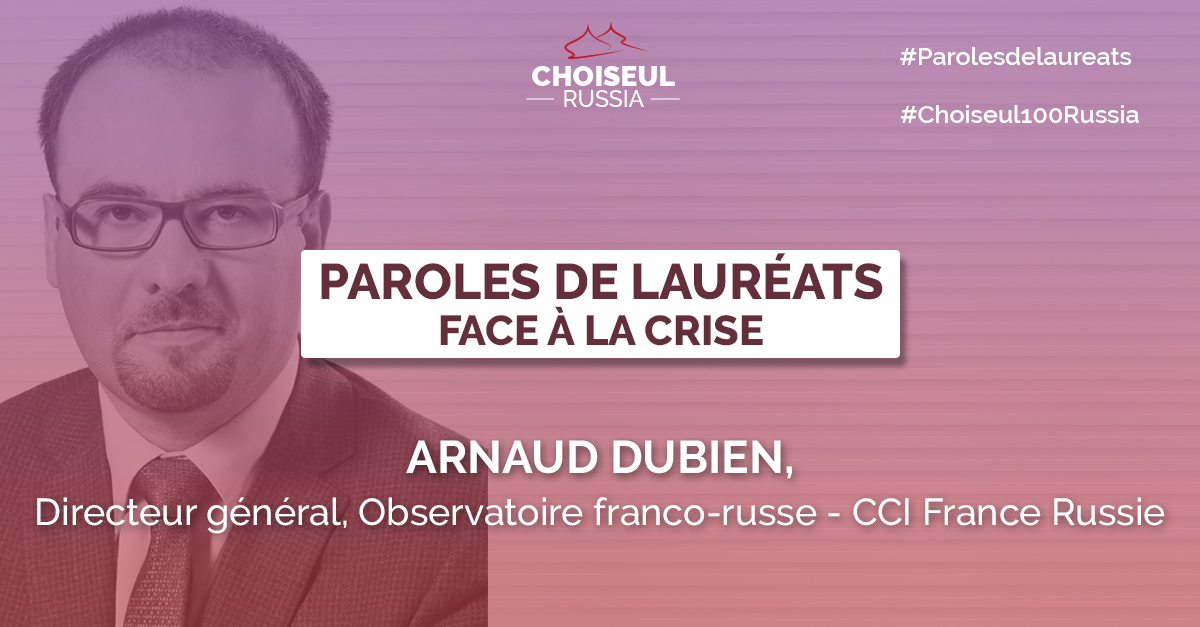 Paroles de lauréats : Arnaud Dubien